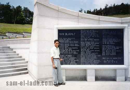 Monumen Pejuang Demokrasi